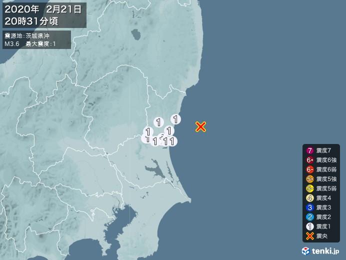 地震情報(2020年02月21日20時31分発生)