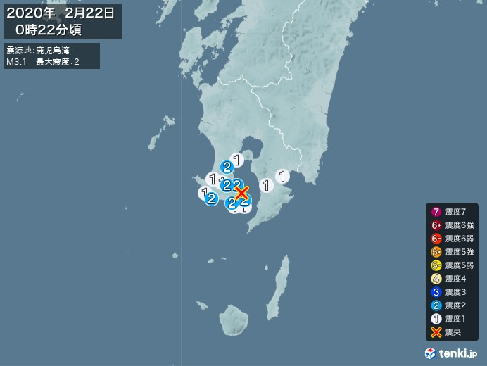 地震情報(2020年02月22日00時22分発生)