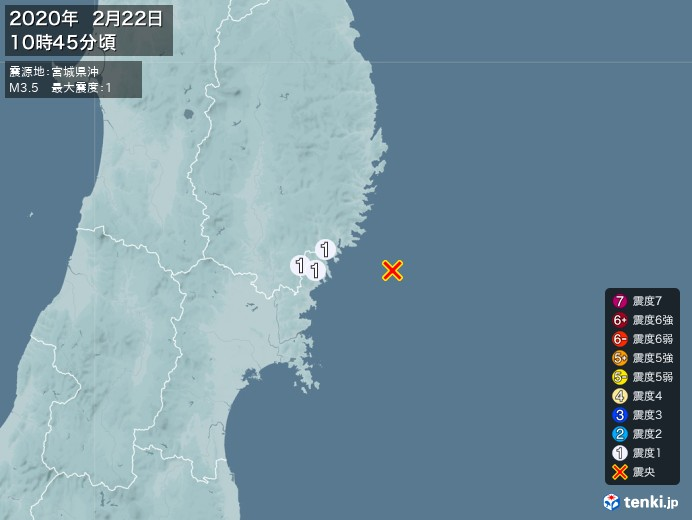 地震情報(2020年02月22日10時45分発生)
