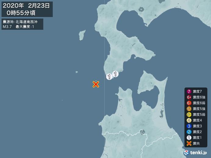 地震情報(2020年02月23日00時55分発生)