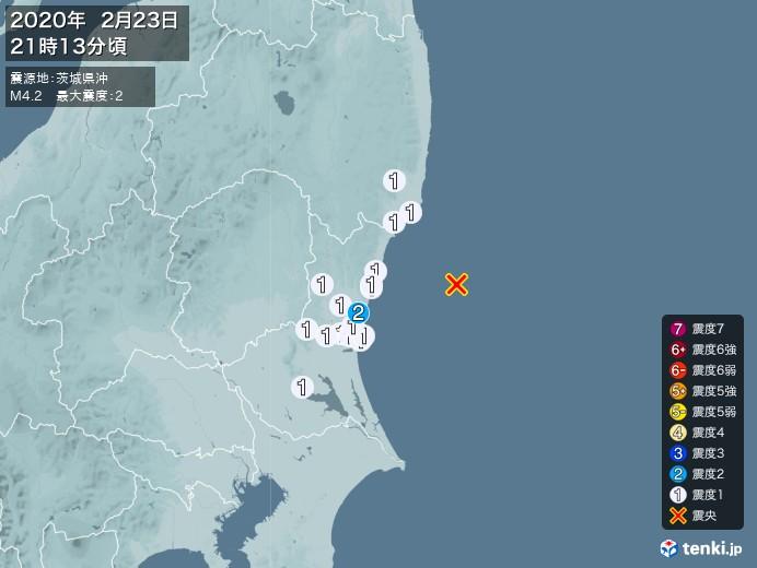 地震情報(2020年02月23日21時13分発生)