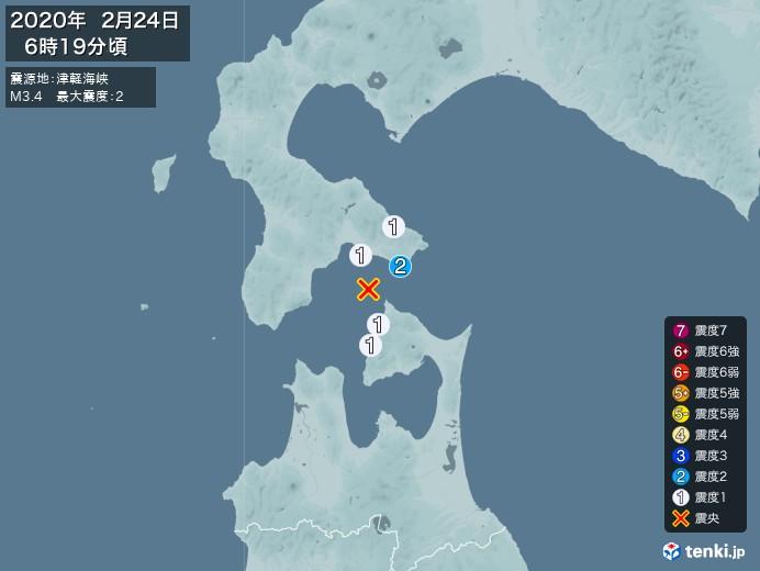 地震情報(2020年02月24日06時19分発生)