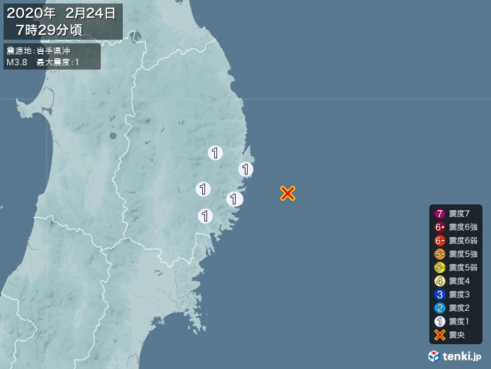 地震情報(2020年02月24日07時29分発生)
