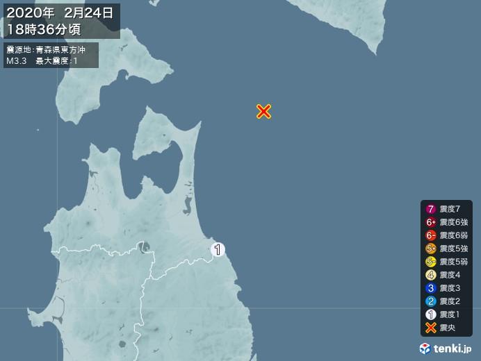 地震情報(2020年02月24日18時36分発生)