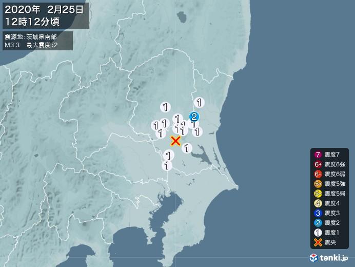 地震情報(2020年02月25日12時12分発生)