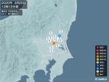 2020年02月25日12時12分頃発生した地震