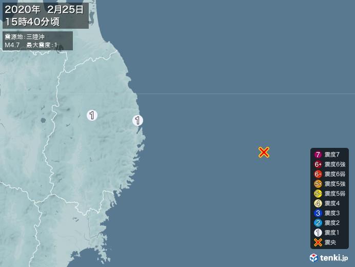 地震情報(2020年02月25日15時40分発生)