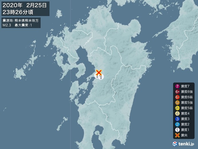 地震情報(2020年02月25日23時26分発生)