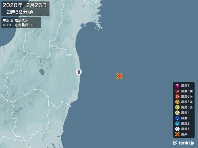 地震情報(2020年02月26日02時59分発生)