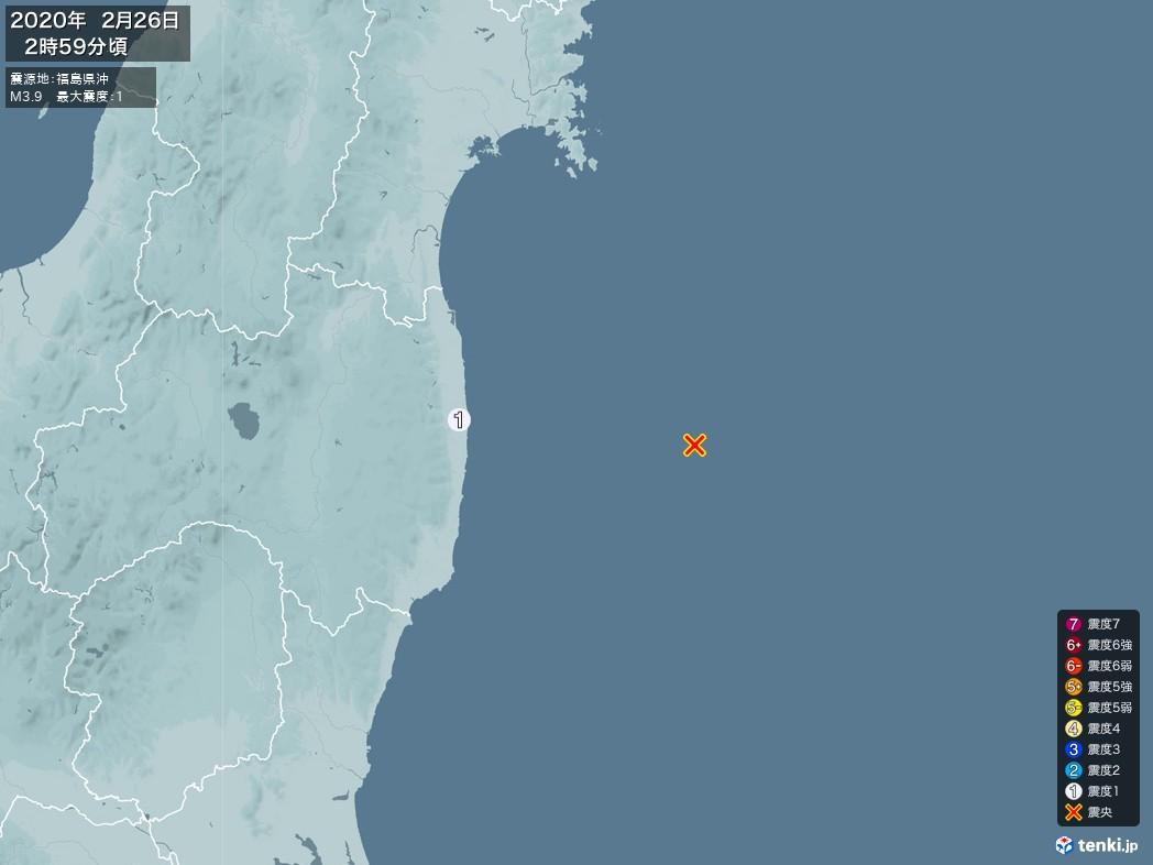 地震情報 2020年02月26日 02時59分頃発生 最大震度:1 震源地:福島県沖(拡大画像)
