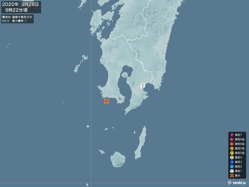 地震情報 2020年02月26日 09時22分頃発生 最大震度:1 震源地:薩摩半島西方沖(拡大画像)