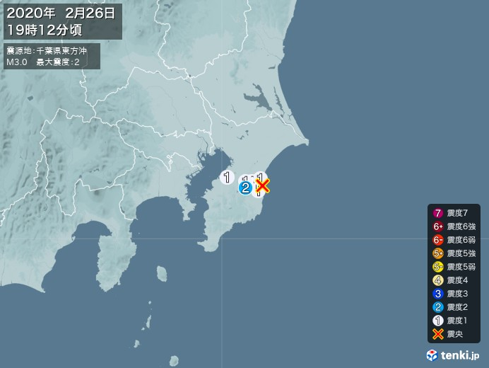 地震情報(2020年02月26日19時12分発生)