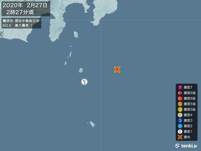 地震情報(2020年02月27日02時27分発生)
