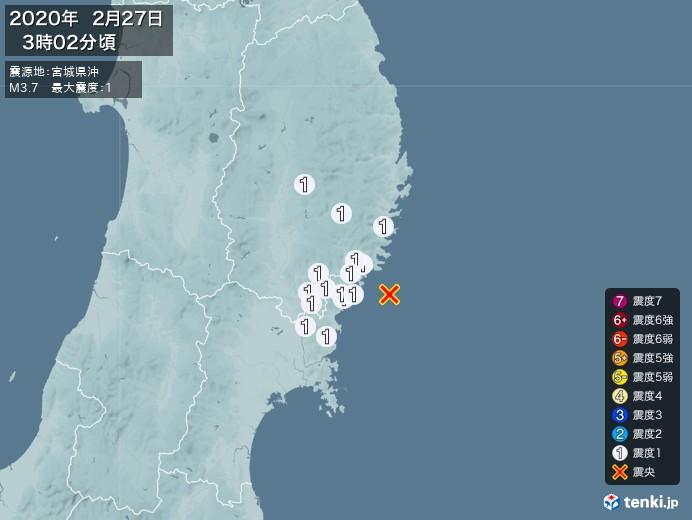 地震情報(2020年02月27日03時02分発生)
