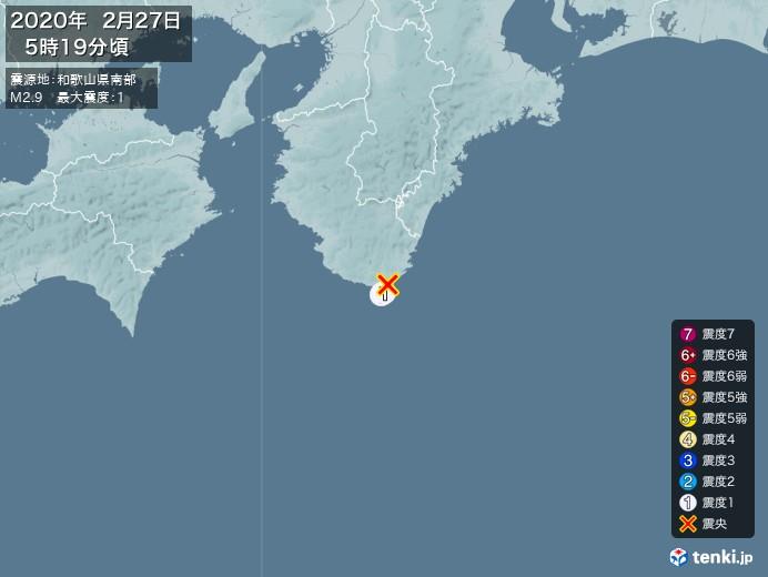 地震情報(2020年02月27日05時19分発生)