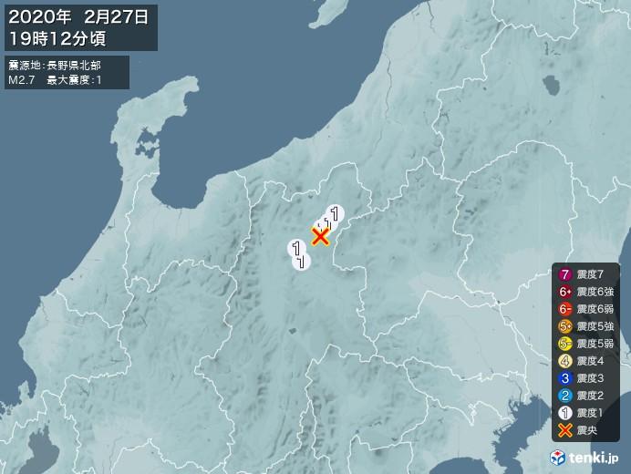 地震情報(2020年02月27日19時12分発生)