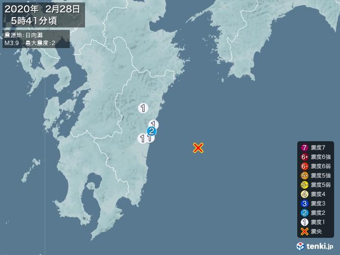 地震情報(2020年02月28日05時41分発生)
