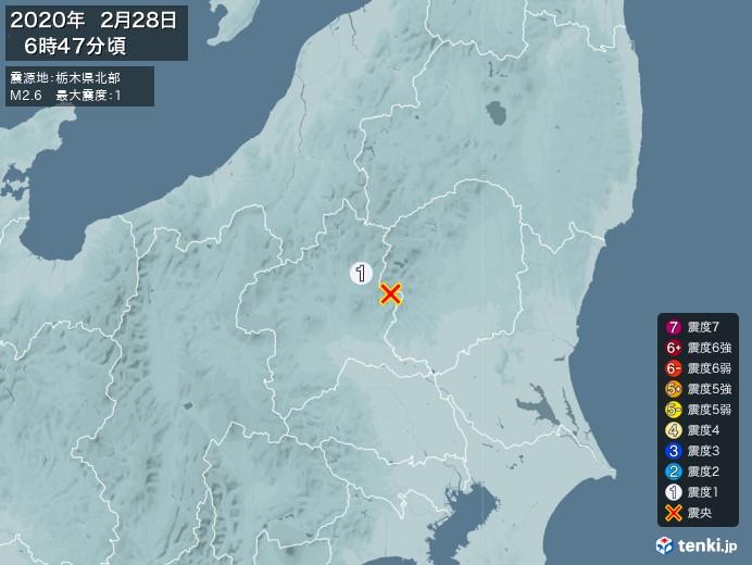 地震情報(2020年02月28日06時47分発生)