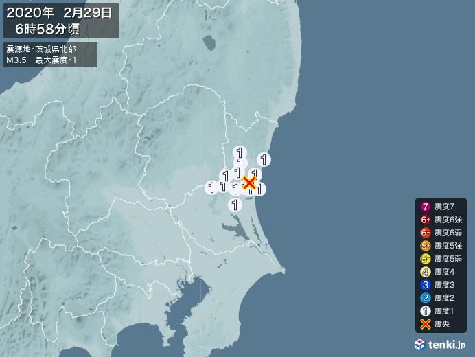 地震情報(2020年02月29日06時58分発生)