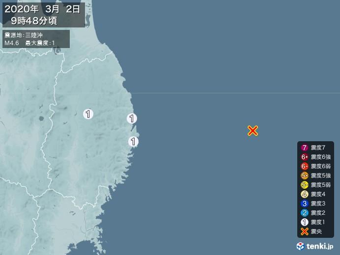 地震情報(2020年03月02日09時48分発生)