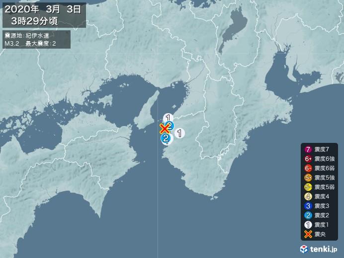 地震情報(2020年03月03日03時29分発生)