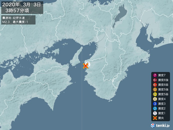 地震情報(2020年03月03日03時57分発生)