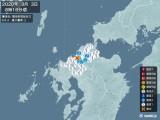 2020年03月03日08時16分頃発生した地震