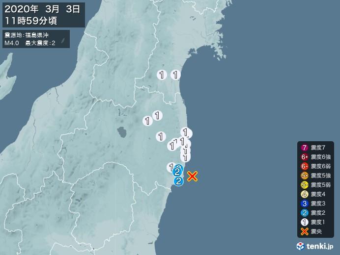 地震情報(2020年03月03日11時59分発生)
