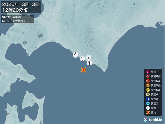 地震情報(2020年03月03日12時20分発生)