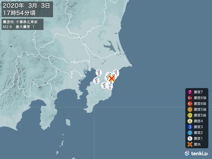 地震情報(2020年03月03日17時54分発生)