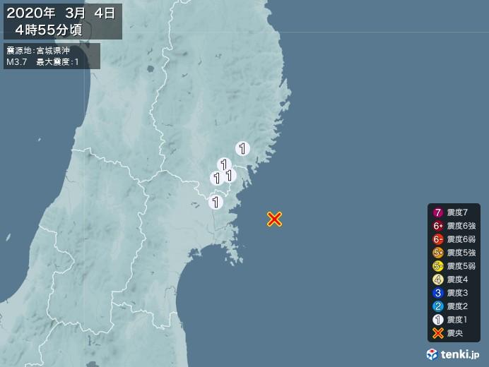 地震情報(2020年03月04日04時55分発生)