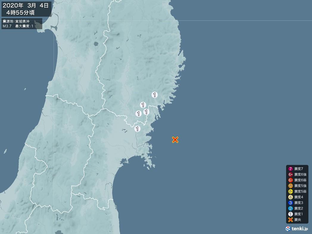 地震情報 2020年03月04日 04時55分頃発生 最大震度:1 震源地:宮城県沖(拡大画像)