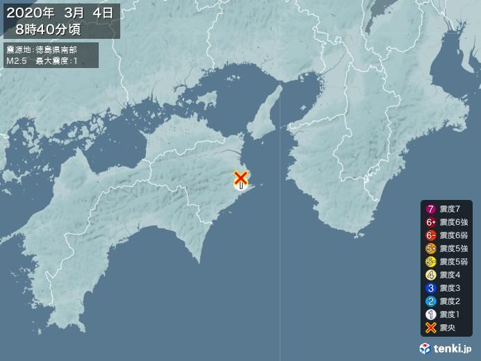 地震情報(2020年03月04日08時40分発生)