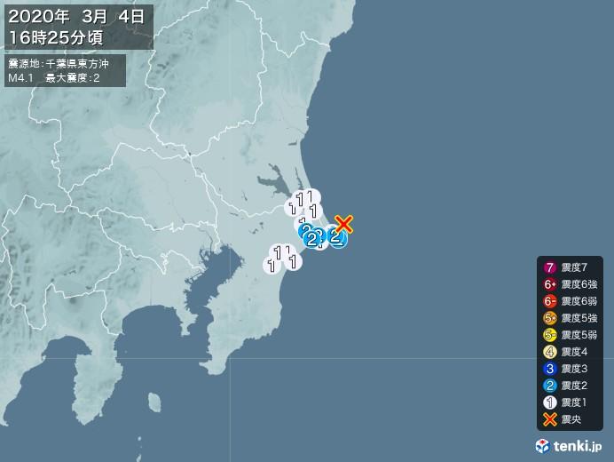 地震情報(2020年03月04日16時25分発生)