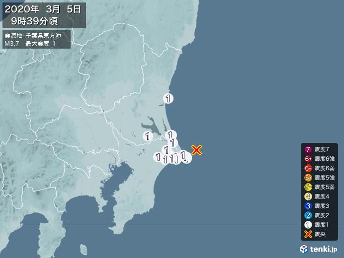 地震情報(2020年03月05日09時39分発生)