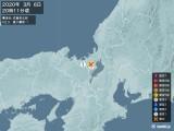 2020年03月06日20時11分頃発生した地震