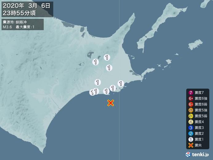 地震情報(2020年03月06日23時55分発生)