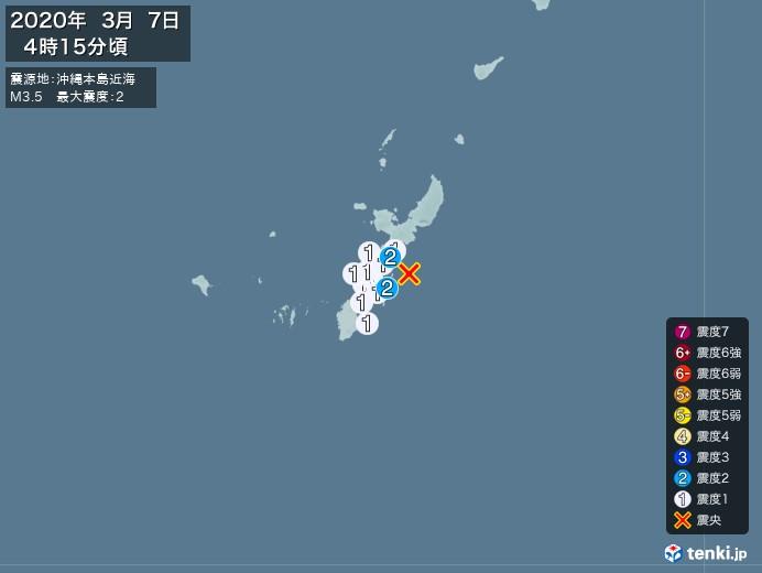 地震情報(2020年03月07日04時15分発生)