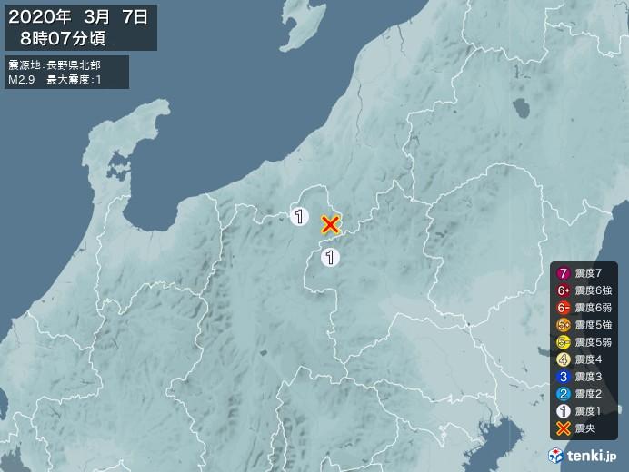 地震情報(2020年03月07日08時07分発生)