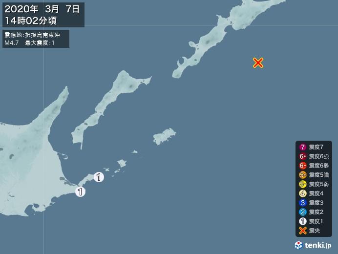 地震情報(2020年03月07日14時02分発生)