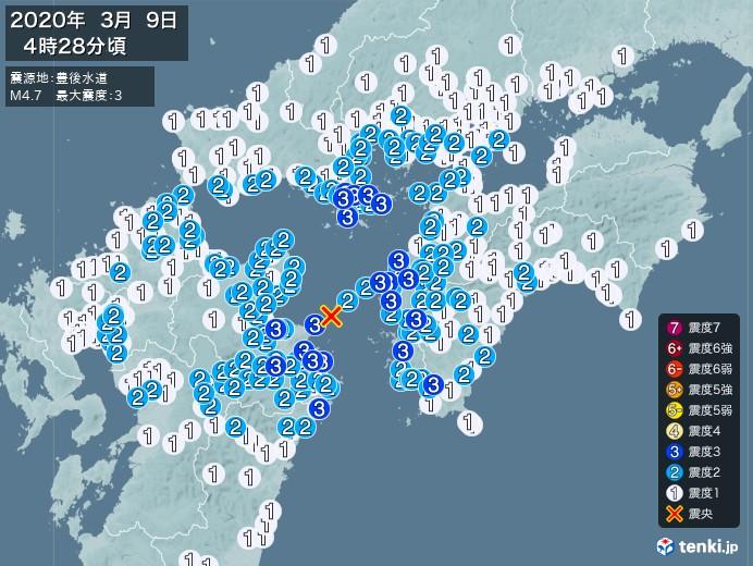 地震情報(2020年03月09日04時28分発生)