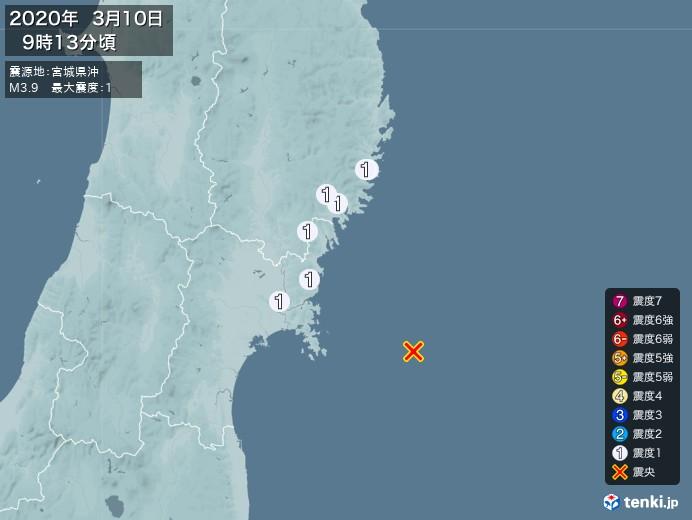 地震情報(2020年03月10日09時13分発生)