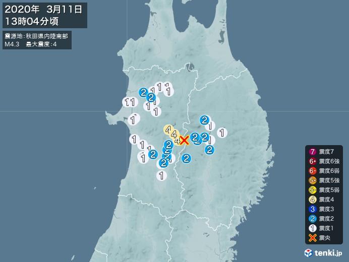 地震情報(2020年03月11日13時04分発生)