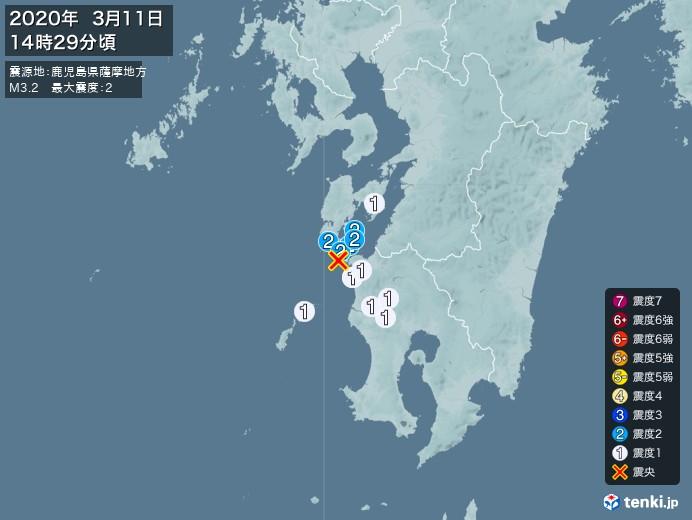 地震情報(2020年03月11日14時29分発生)