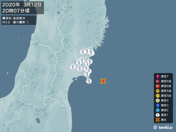 地震情報(2020年03月12日20時07分発生)