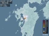 2020年03月13日00時23分頃発生した地震