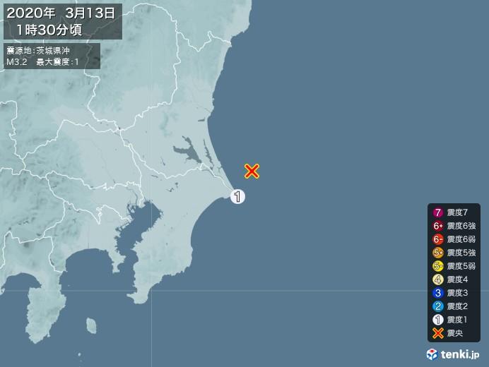 地震情報(2020年03月13日01時30分発生)