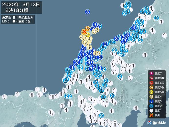 地震情報(2020年03月13日02時18分発生)