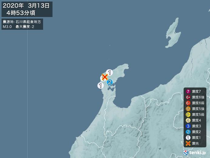 地震情報(2020年03月13日04時53分発生)