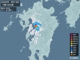 2020年03月13日07時15分頃発生した地震
